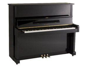 piano kawi ks 2f 300x225 - Guitar Thùng